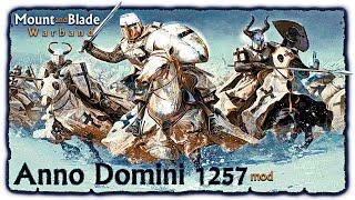 Скачать Mount And Blade Warband Anno Domini 1257