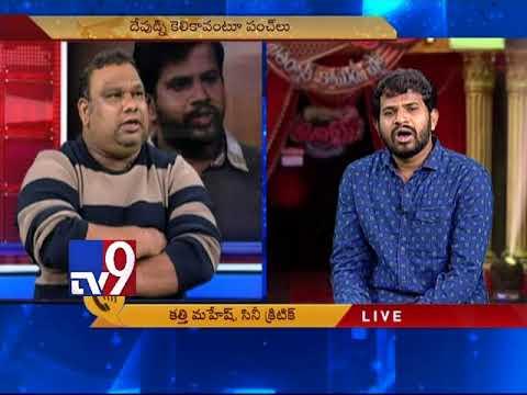 Hyper Aadi is a cheap comedian || Kathi Mahesh - TV9 Trending thumbnail