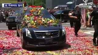 [영상] 故 무하마드 알리 노제행렬, 장례식