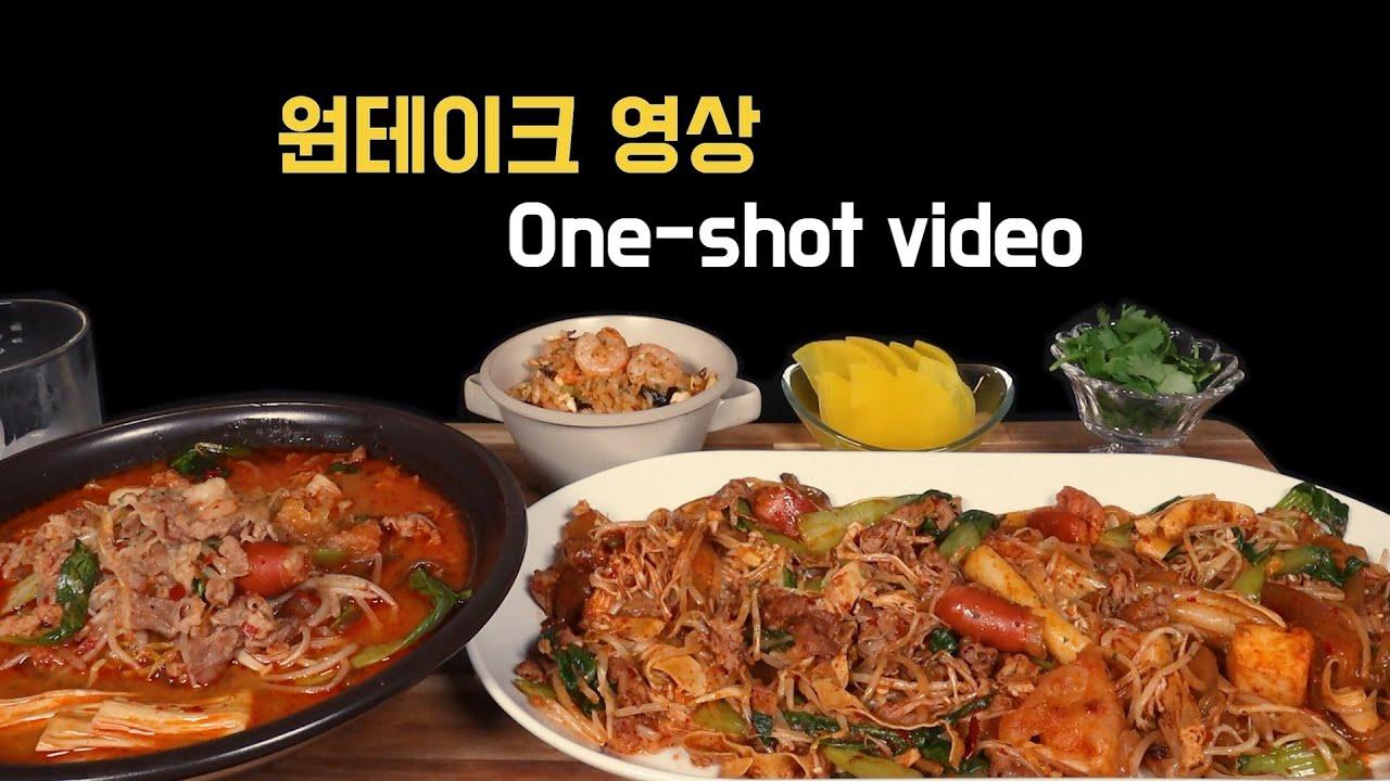 (Not asmr)마라탕 마라샹궈 원테이크 먹방 one-shot mukbang video