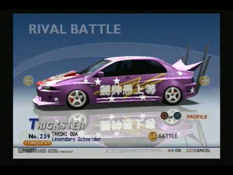 Tokyo Xtreme Racer Drift  Car List