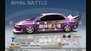 Tokyo Xtreme Racer Drift 2 - Favorite Rival Cars