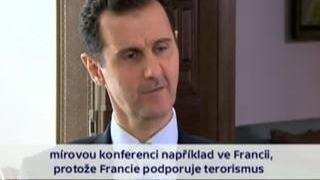 Башар Асад согласен на проведение мирной конференции по Сирии в Праге(, 2015-12-01T11:32:30.000Z)