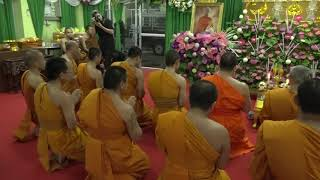 Cremation Ceremony Video No.62 : 19 November 2018 : Wat Worachanyawas, BKK. Thailand