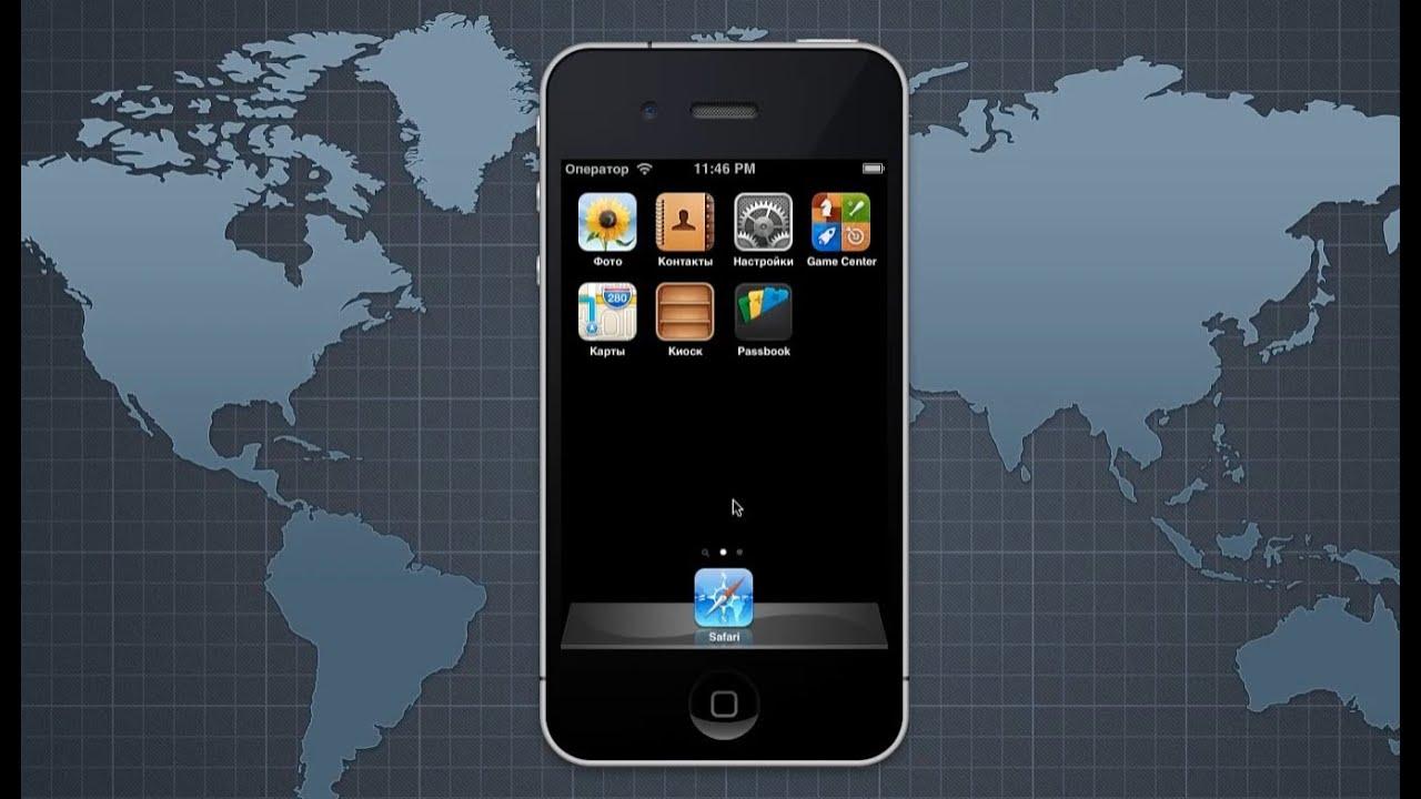 Полноценный эмулятор iPhone 4 - iPhone 4 Emulator - Free iPad Emulator -  Emulator iOS
