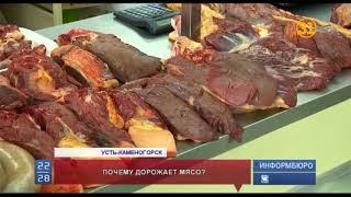 В Казахстане снова дорожает мясо