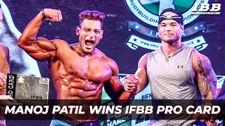 Manoj Patil Wins IFBB PRO Card in Mens Physique