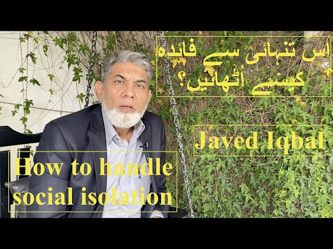 How to handler isolation? |What is the best use of staying at home?|: |Prof Dr Javed Iqbal|