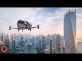 Dubai's First Hover Taxi!