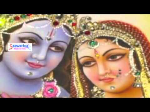 Ek Sawal Hai Is Premi Ka // एक सवाल है इस प्रेमी का // Popular Krishna Bhajan // Sanjay Mittal