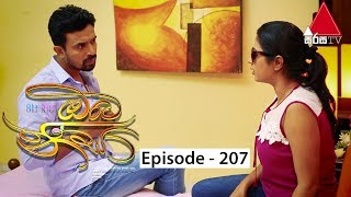 Oba Nisa - Episode 207 | 23rd January 2020 Thumbnail