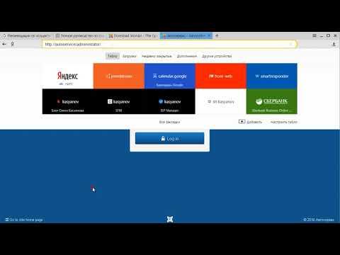 Установка Joomla 3 на OpenServer