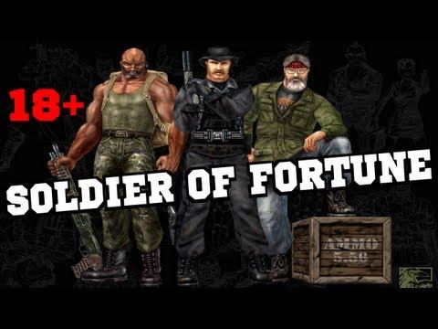 Солдат удачи 2 - Soldier of Fortune 2: Double Helix - прохождение