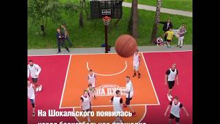 Овечкин сыграл в баскетбол с ребятами из Северного Медведкова