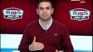 كريم حسن شحاتة: رسمياً محمد ابراهيم فى الاتحاد.. وانا بتشتم عشان بقول الحقيقة