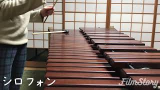 【マリンバ】iPhone着信音 marimba iPhone ringtones