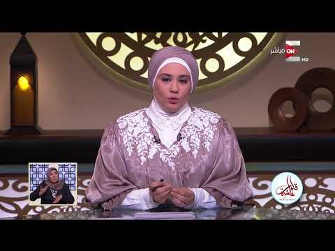 قلوب عامرة - د. نادية عمارة ترد على سؤال بخصوص ( زكاة شبكة المرأة )  - 18:20-2018 / 6 / 9