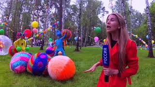 Шоу 1000 шаров на фестивале воздушных шаров 2018