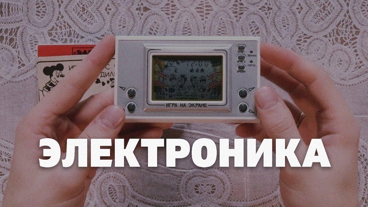 Обзор советской игры