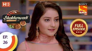 Bhakharwadi Ep 26 Full Episode 18th March, 2019