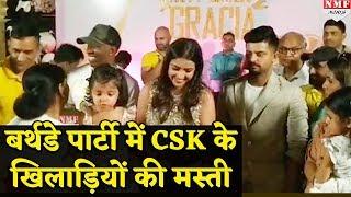 Suresh Raina Daughter In IPL