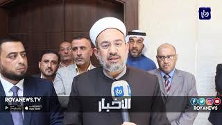أبو البصل: التلاحم الوطني خير ضمانة لمواجهة خطاب الكراهية - (10-10-2018)