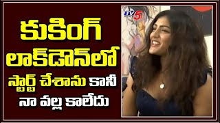 Actress Eesha Rebba Face To Face | TV5 Tollywood