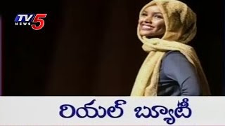 Halima Aden is First Contestant To Wear Hijab, burkini | Miss Minnesota 2016 | USA | TV5 News