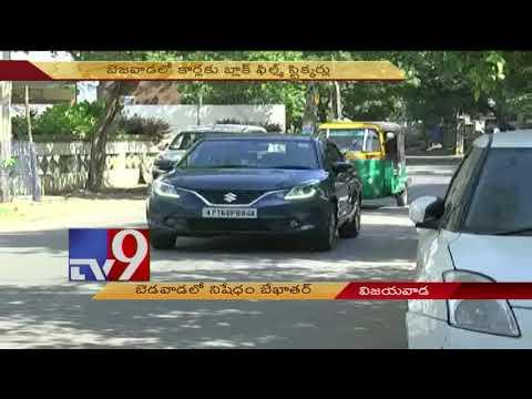 Vijayawada residents' utter disregard for rules - Tv9 Trending