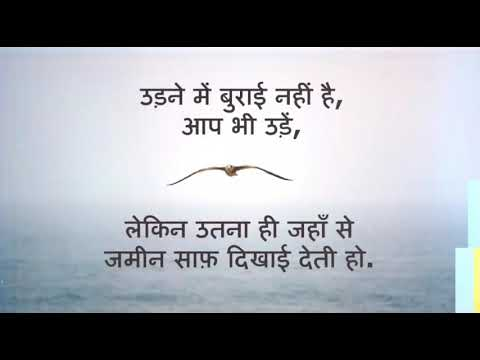 Motivational quotes in hindi hd wallpaper