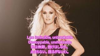 洋楽 和訳Carrie Underwood The Champion ft Ludacris