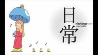佐咲紗花 - マイバラード