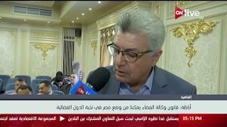 وكيل لجنة التعليم بمجاس النواب: قانون وكالة الفضاء يمكننا من مصر في نخبة الدول الفضائية