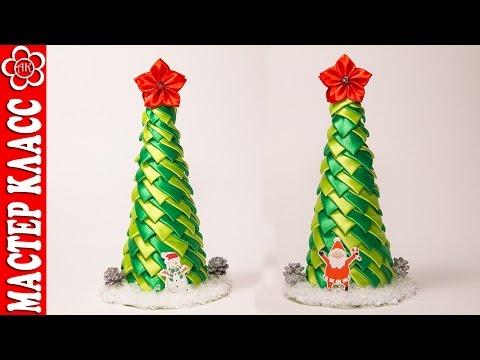 Новогодняя елочка из лент / Christmas tree / Своими Руками / Куликова
