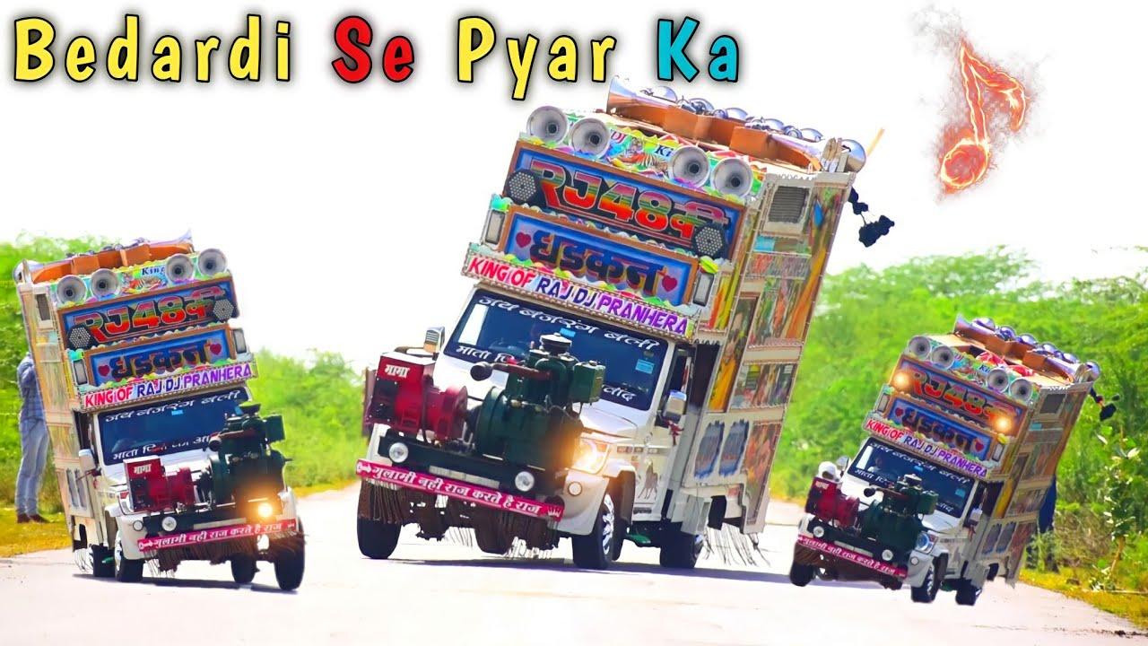 Bedardi Se Pyar Ka Sahara Na Mila !! Dj Remix Song !! Bollywood Song !! Latest Hindi Song 2021
