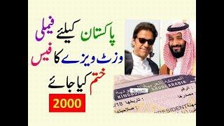 saudi arab ki taza khabren