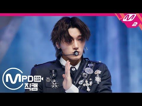 [MPD직캠] 에이티즈 최산 직캠 4K 'WONDERLAND' (ATEEZ Choi San FanCam) | @MCOUNTDOWN_2019.10.10