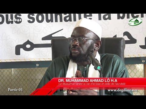 Le Musulman entre la Vie d'ici-bas et celle de l'au-delà (Partie 01) | Dr. Mouhammad Ahmad LÔ H.A