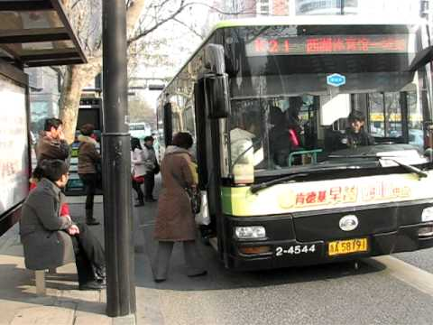 Outside the talking bus in Hangzhou, China