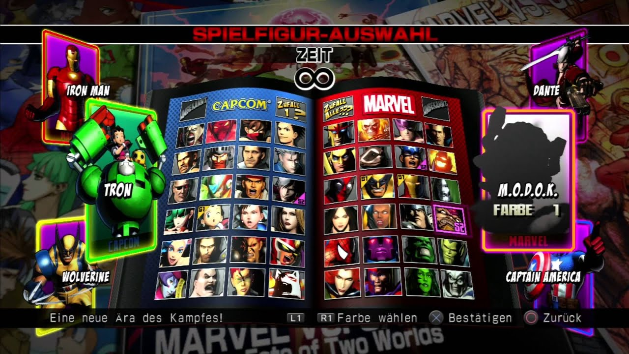 Marvel vs Capcom 3 PS3