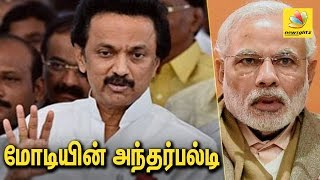 Modi must arrange meeting of Karnataka and TN chief ministers : Stalin Speech