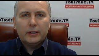 Игорь Суздальцев. Торговый план 26 декабря 2017 г.
