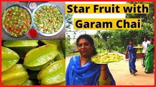 ఉప్పు కారం with Star Fruit/ఎవరైనా ఉంటే చెప్పండి please/farm Star Fruits/Natural Health care Organic