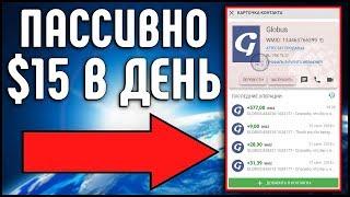 Заработано более 60000 рублей за 2 месяца! Отзыв о проекте '100 кусков', Ирина Агапова