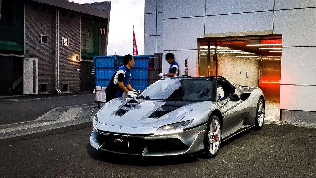 Meet The 4 Million Ferrari J50 You Ve Never Seen Startup And Driving Youtube