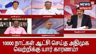 Kalaththin Kural 26-11-2018 News18 TamilNadu tv Show