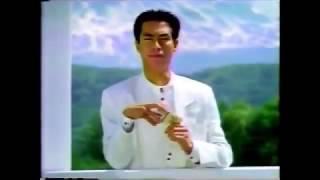 【THE 昭和】というCMを 気まぐれでアップしていこうかな第7弾 #あの頃...
