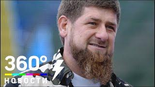 """Кадыров предложил трудоустроить Кокорина и Мамаева в футбольном клубе """"Ахмат"""""""
