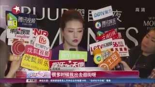 """《看看星闻》:""""不老女神""""周海媚:一颗百变少女心!Kankan News【SMG新闻超清版】"""
