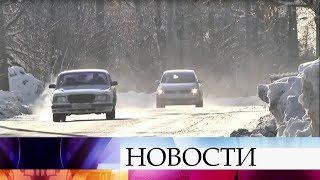 Смотреть видео В Москве и области сегодня ожидаются морозы до -25°. онлайн